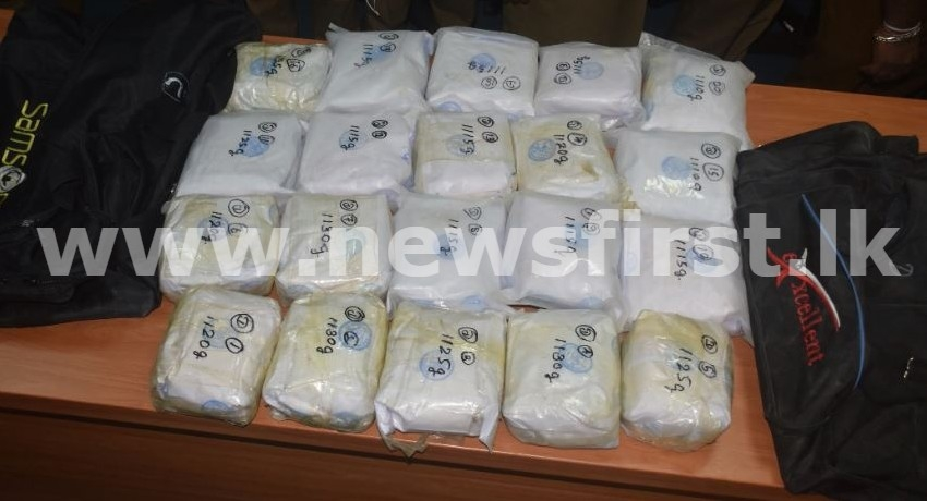 Heroin seized from Matara belongs to drug trafficker 'Harak Kata' – Police