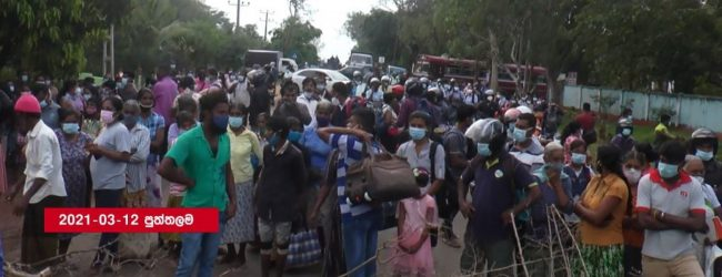 Protest in Puttlam after father of two mauled to death by wild elephant