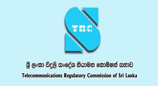 01st round of unlimited internet plans by April 2021 – TRC