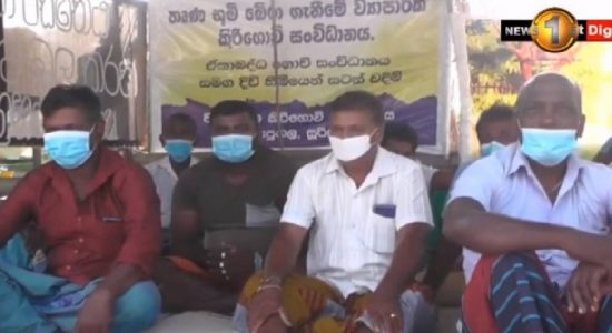 Walsapugala Satyagraha campaign continues for 68th consecutive day
