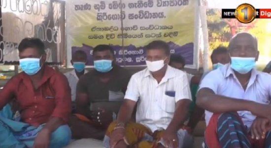 Walsapugala Satyagraha campaign continues for 68th consecutive day
