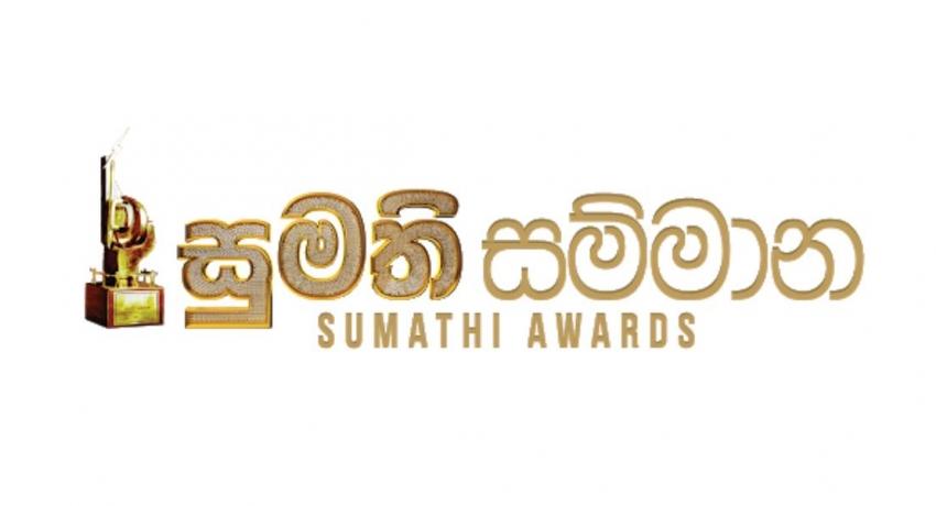 Sirasa bags four awards at 25th Sumathi Awards