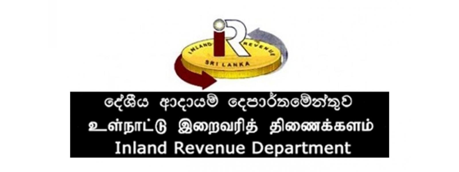 Inland Revenue Department summoned again to COPA: Parliament