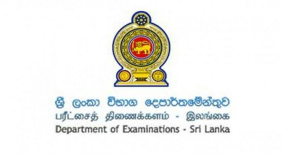 G. C. E. O/Level exam begins; special arrangements to combat COVID