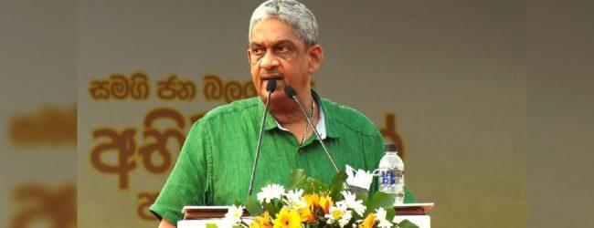 Field Marshal Sarath Fonseka speaks at the 1st Anniversary celebration of the Samagi Jana Balawegaya.