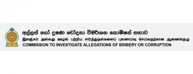 CIABOC launch investigation into Sugar Scam