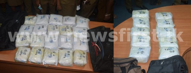 Heroin seized from Matara belongs to drug trafficker 'Harak Kata' – Police