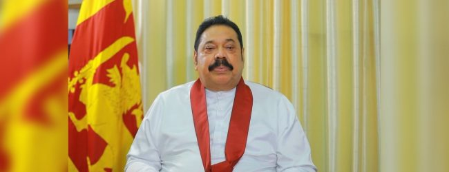 PM Rajapaksa to visit Bangladesh on a state visit on Friday (19)