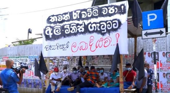 Second group of farmers stage satyagraha against Human-Elephant conflict