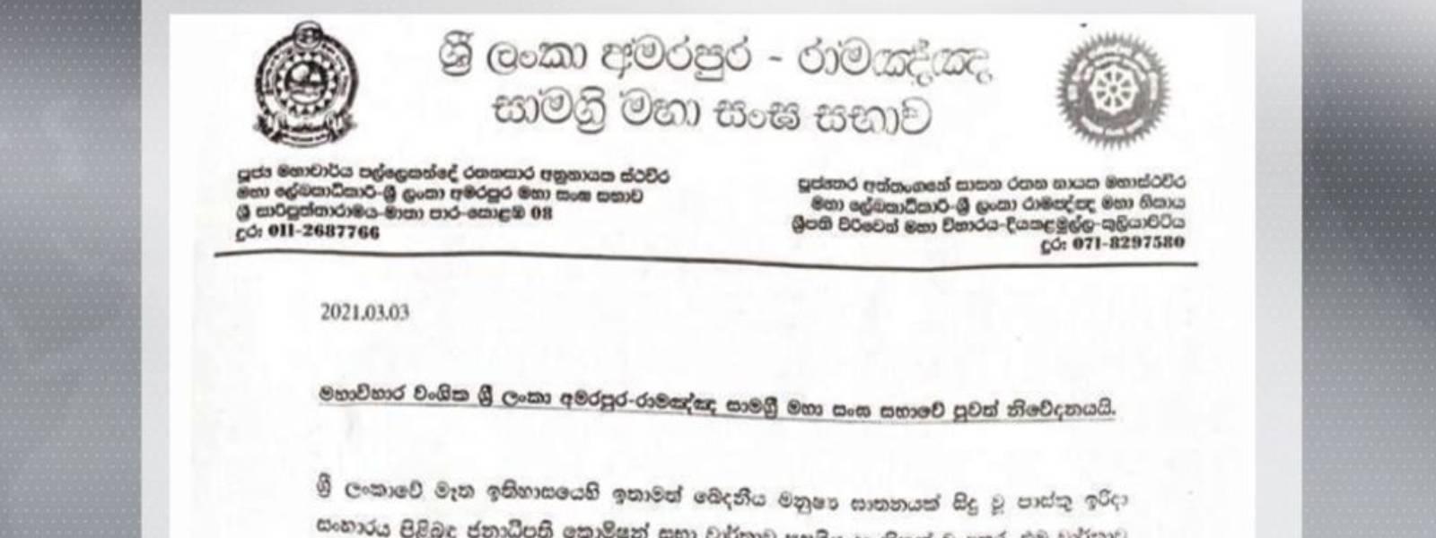 SL Amarapura, Ramanna sects express disappointment