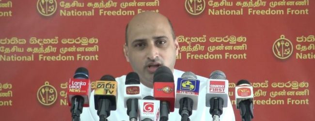 NFF alleges Indian intervention in resolution against SL at UNHRC