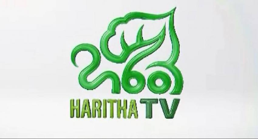 'Haritha TV' launched by Gangaramaya Temple