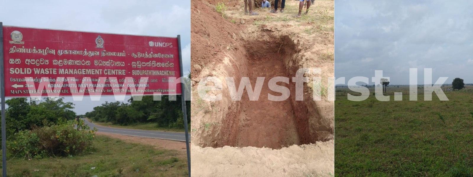 Sudupaththinachenai to bury those who die of COVID-19