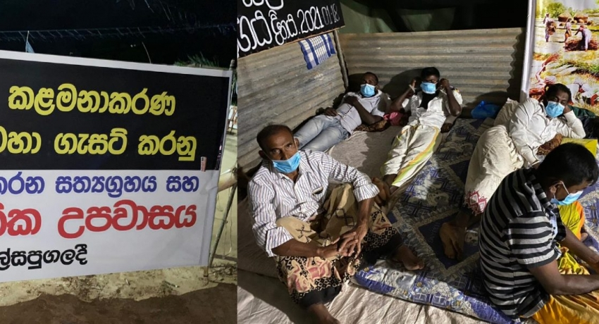 Fast unto death campaign in Walsapugala re-commenced