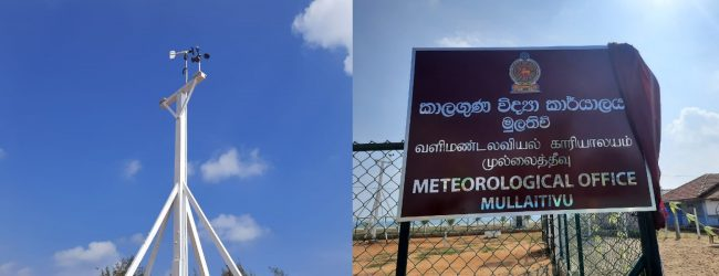 Is China planning 'Water Blackmail' in Sri Lanka?