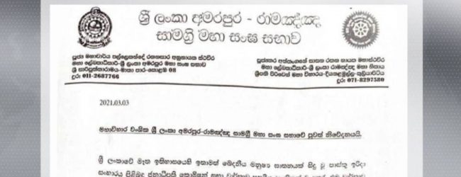 SL Amarapura, Ramanna sects express disappointment
