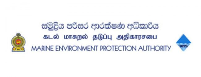 MEPA to amend Marine Pollution Prevention Act