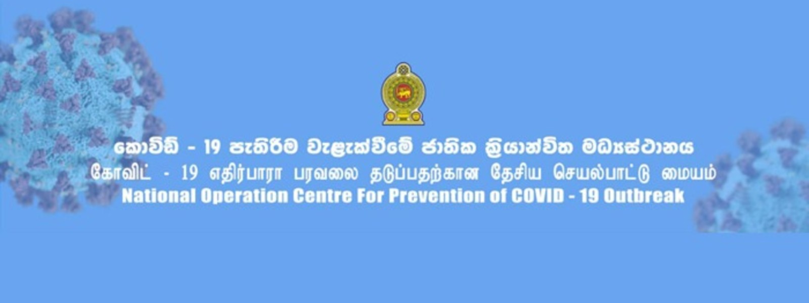 9,740 people are currently undergoing quarantine for COVID-19