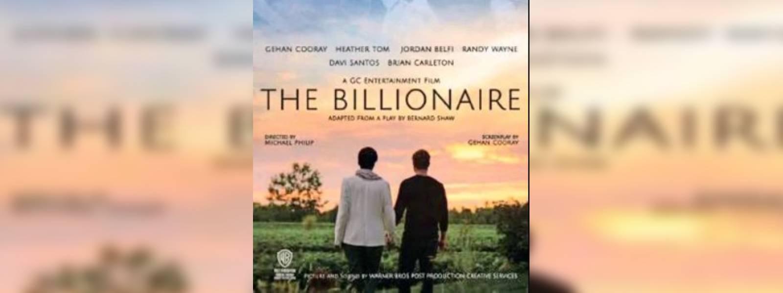"""The Billionaire"" premiers in Colombo"