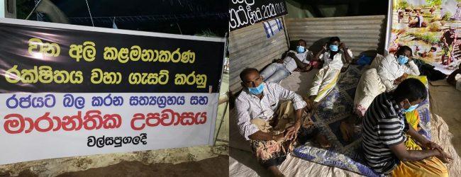 Walsapugala farmers refuse to give up; Satyagraha campaign continues