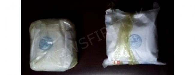 STF arrest one and seize Heroin worth over Rs. 20 million