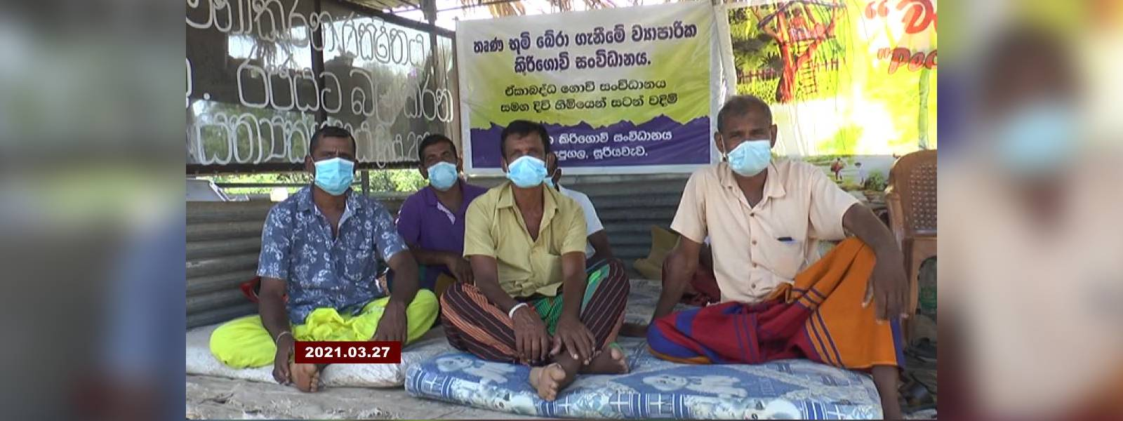 Protest on farmers, environment issues continue