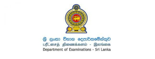 2020 GCE O/L concludes today (10)