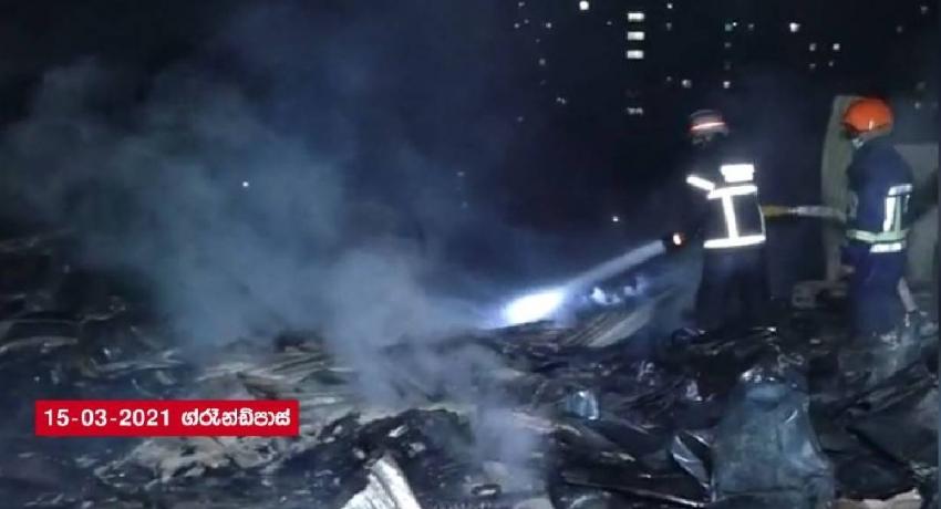 Fire in Kajimawatte – Grandpass: 50 Houses damaged
