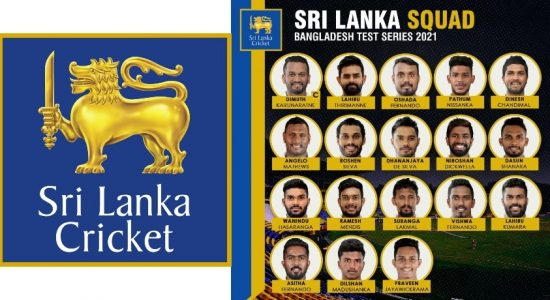 SLC announced squad for Bangladesh Test Series