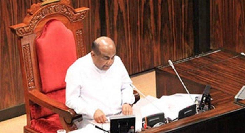 (VIDEO) Speaker exits amidst parliament fracas