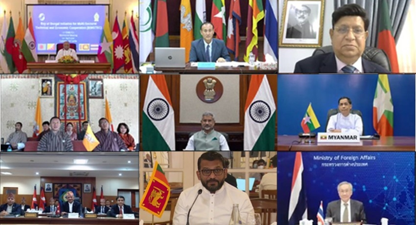 FM chairs 17th Session of the Ministerial Meeting of BIMSTEC