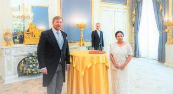 SL Ambassador to Netherlands presents credentials