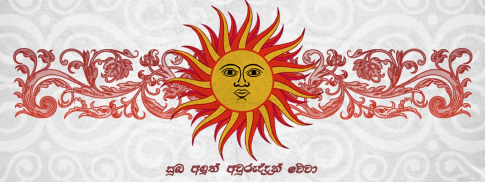 Sri Lanka welcomes Sinhala & Tamil New Year