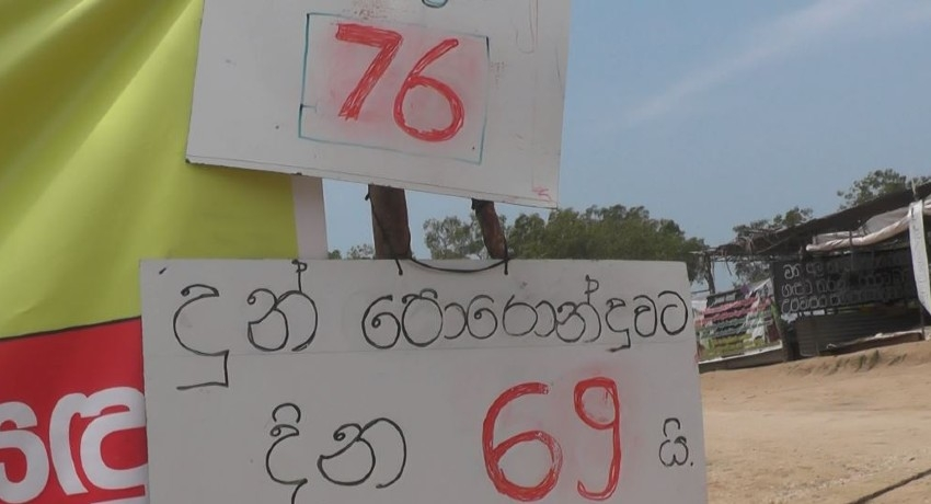 World's longest protest on Human-Elephant conflict enters 76th day