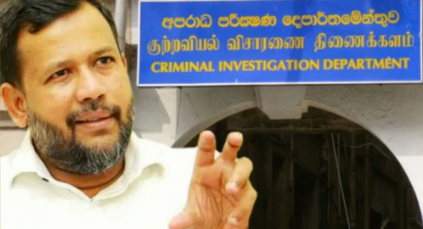 Rishad Bathiudeen to attend parliament session from detention?
