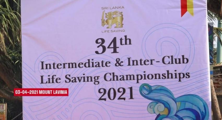Life Saving Championship held in Colombo