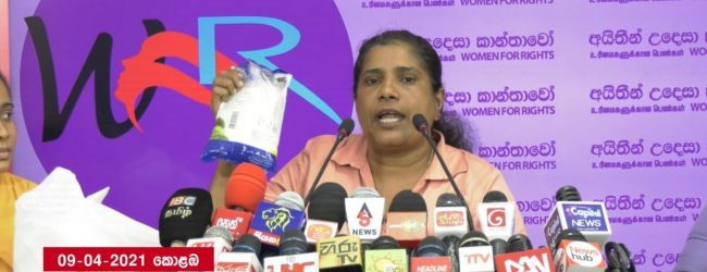 (VIDEO) Rs. 1000/- relief package, yet another scam; Rights Movement