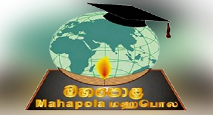 Massive loss of Rs. 673Mn at Mahapola Trust Fund: COPE