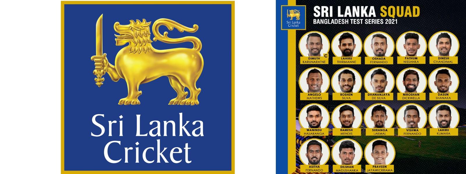 SLC announced squad for Bangladesh Test Series
