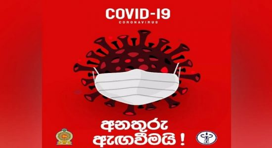 Health Promotion Bureau issues COVID-19 Warning