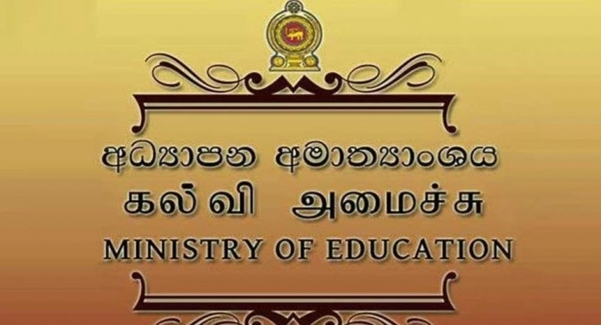 New Year School Holidays begin today (09): Education Ministry