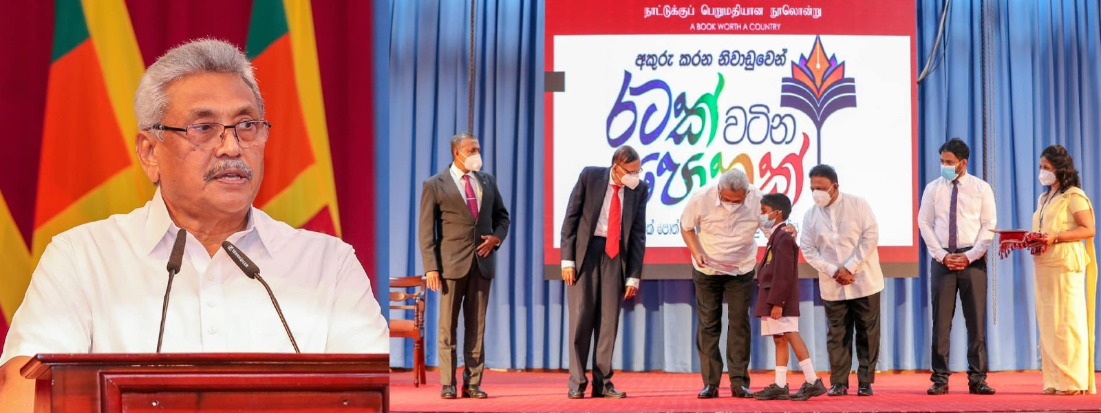 Only quality education will develop the country – President