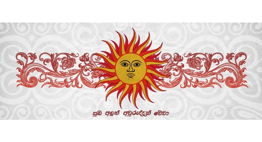 Sri Lanka welcomes Sinhala & Tamil New Year