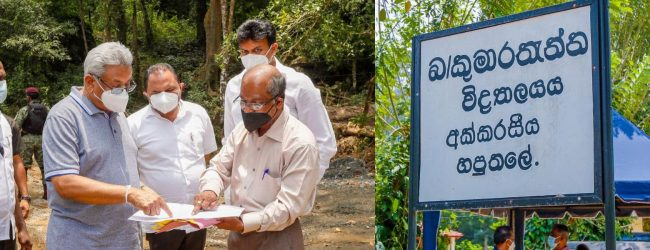 (PICTURES) President inspects progress of 'Gama Samaga Pilisandara' program