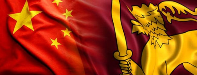 Sri Lanka receives US $500 Mn loan from China