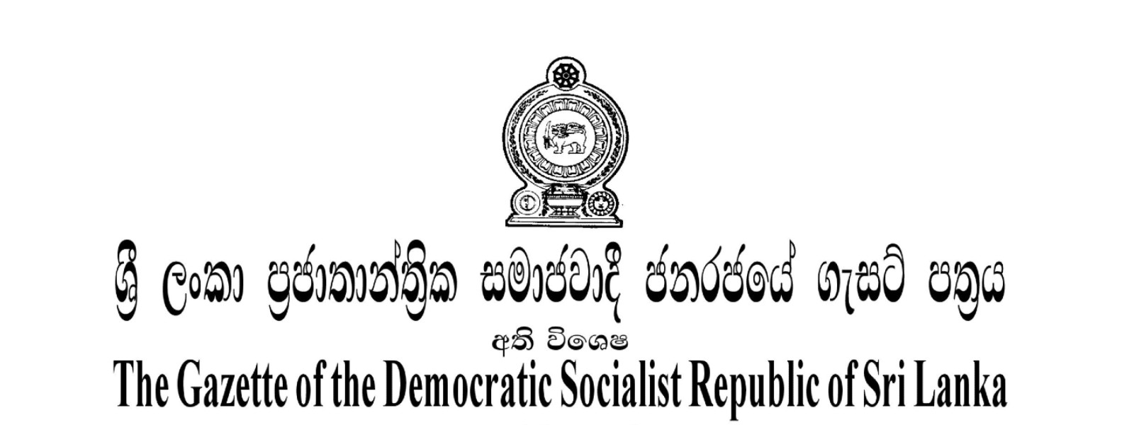 Justice Sobitha Rajakaruna appointed to Special PCoI