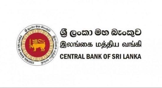 CBSL suspends business of Swarnamahal Financial services