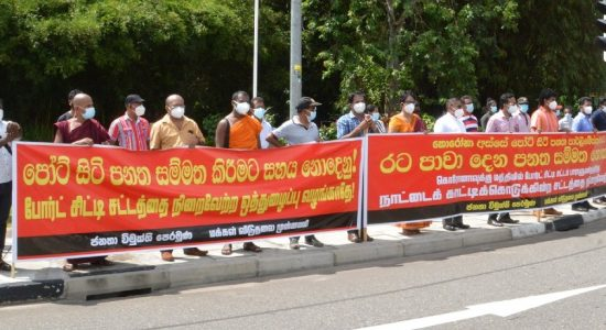 Police to take legal action against JVP protest near Parliament