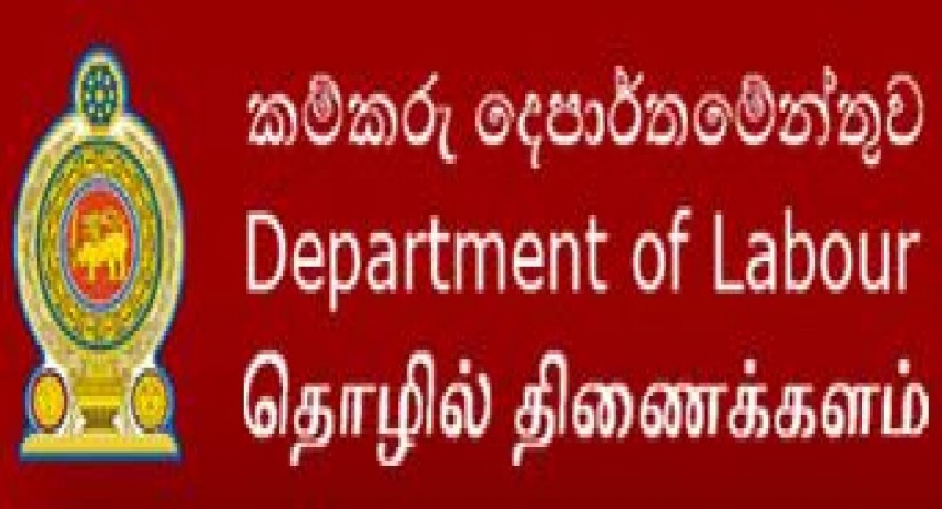 Services at EPF division of Labour Department temporarily suspended
