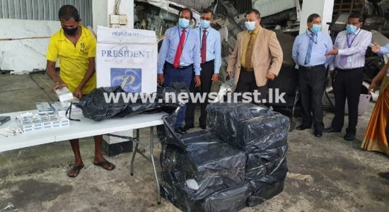 200 million foreign cigarettes worth Rs. 09 Billion imported as 'Tea'